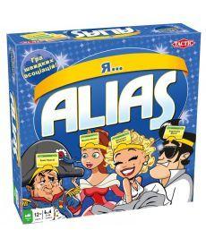 Настольная игра Я...Alias (Я ... Элиас (укр))