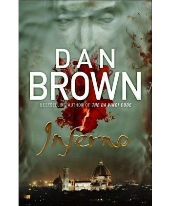 Инферно / Inferno (англ.)