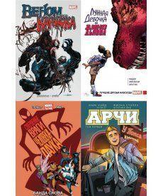 Комплект комиксов «Арчи, Веном, Лунная девочка и Враги»