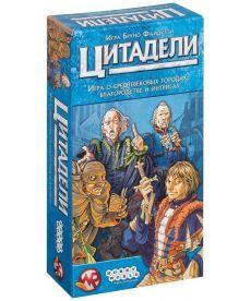 Настольная игра Цитадели. Classic (Citadels. Classic)