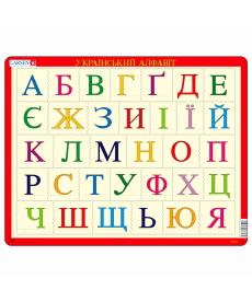Пазл рамка-вкладиш LARSEN Азбука (украинская) серия МАКСИ