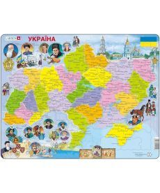 Пазл рамка-вкладиш LARSEN Карта Украины - история серия МАКСИ