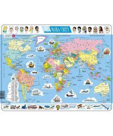 Пазл рамка-вкладыш LARSEN Политическая карта мира (на украинском языке) серия МАКСИ