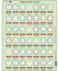 Пазл рамка-вкладыш LARSEN Учись определять время (на украинском языке) серия МАКСИ