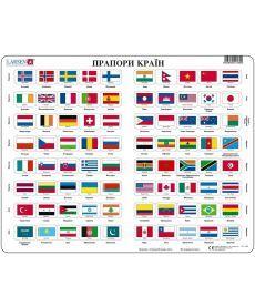 Пазл рамка-вкладыш LARSEN Флаги стран мира (на украинском языке) серия МАКСИ