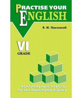 Контрольные работы по английскому языку. Учебное пособие для учащихся VI класса
