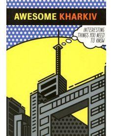 Awesome Kharkiv ( Дивовижний Харків)