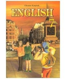 English. Англійська мова. Підручник для 7-го класу загальноосвітніх навчальних закладів