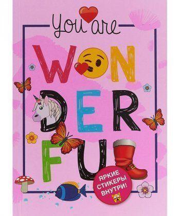 Блокнот. Эмодзи. You are wonderful! (со стикерами)