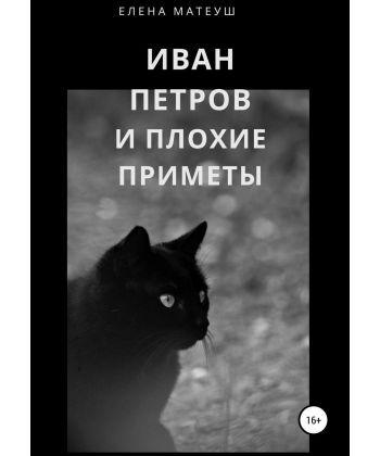 Фотографы кирова михаил техника, которая