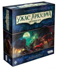 Настольная игра Ужас Аркхэма: Карточная Игра