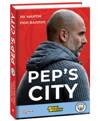 Pep's City  - Фото 1