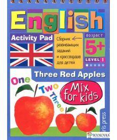 Умный блокнот. English. Мои первые слова. 3 красных яблока