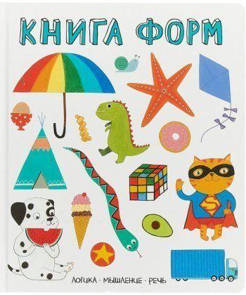 Книга форм