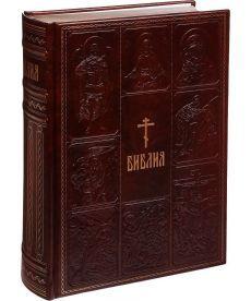 Библия. Книги Священного Писания Ветхого и Нового Завета, с параллельными местами, с цветными иллюстрациями.