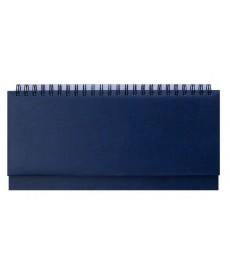 Планинг недатированный Buromax BASE 320х125 мм 112 стр. синий (BM.2699-02)
