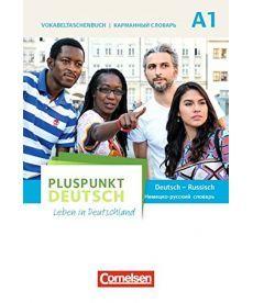 Pluspunkt  Deutsch NEU A1 Vokabeltaschenbuch Deutsch - Russisch