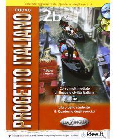 Progetto Italiano Nuovo 2B (B2) Libro&Quaderno COLORE + CD Audio + CD-ROM