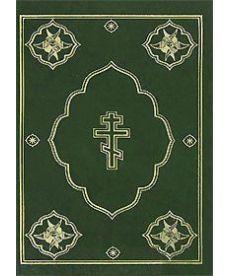 Библия (1144) 043DC. тв. зеленая