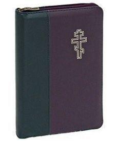 Библия (1247) 047DC ZTIDT (кож.) на молнии