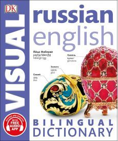 Russian English Visual Bilingual Dictionary with FREE Audio APP