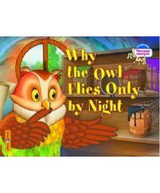 ЧВ Почему сова летает только ночью. Why the owl flies only by night
