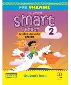 Smart Junior for UKRAINE НУШ 2 Student's Book