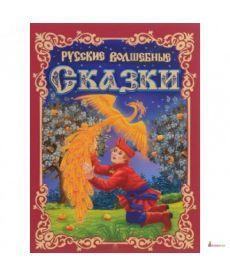 Омега. (П) Русские волшебные сказки (4625) меловка - Омега