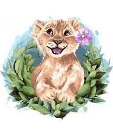 Картина по номерам  Волшебный львенок  30*30 см (KHO4158)