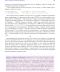 Машинное обучение. Наука и искусство построения алгоритмов, которые извлекают знания из данных. Учебник  - Фото 11
