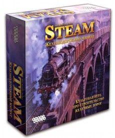 Настольная игра Steam. Железнодорожный магнат