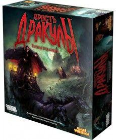 Настольная игра Ярость Дракулы (Fury of Dracula 3 Издание)