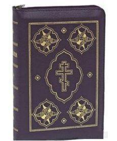 Библия (1136) 047DCZTI (виш.) на молн.