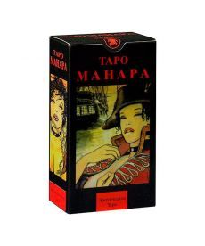 Эротическое Таро Манара (78 карт)