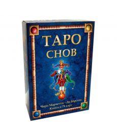 Таро снов (79 карт + книга)