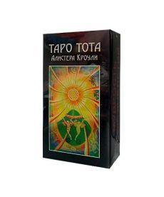 Карты Таро Тота Алистера Кроули (78 карт+инструкция)