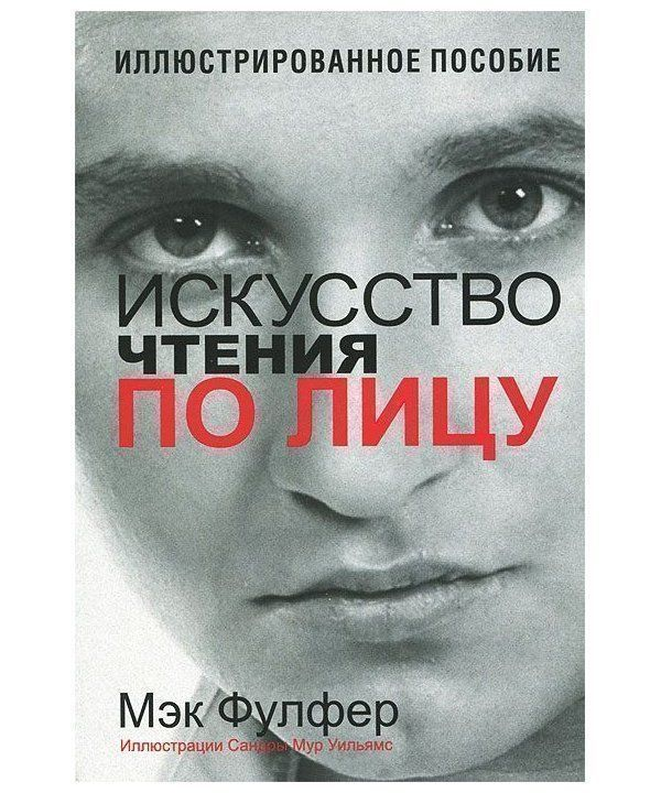 Дмитрий Быков — Один — Эхо Москвы, 31.12.2017
