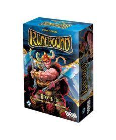 Настольная игра Runebound. Третья редакция. Дополнительный сценарий Ярость гор