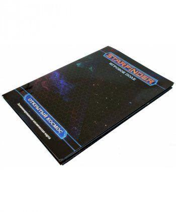 Настольная игра Starfinder. Настольная ролевая игра. Игровое поле Открытый космос