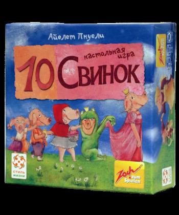 Настольная игра 10 Свинок (Pig 10)